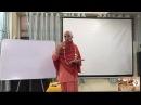 14 лекция. Бхагавад-Гита. Главы 3-4 Вриндаван, 21.12.2017 Ватсала дас