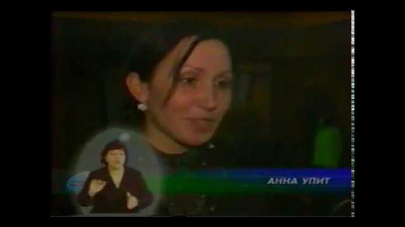 ЗлатТВ - выпуск 03.10.05