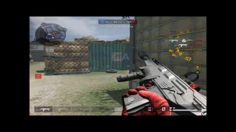 Warface:Ultrakill57|Clutch 1vs4