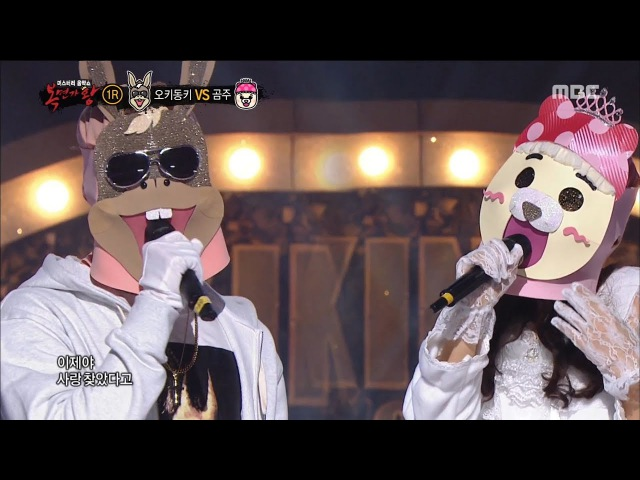 [YT][21.01.2018] 'Okidoki' VS 'princess' 1 round 'Perhaps Love' @ King of masked singer