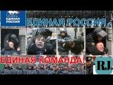 Едим Россию Крым - наш! Лох не мамонт...