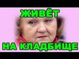 ДОМ 2 НОВОСТИ И СЛУХИ - 16 НОЯБРЯ (ondom2.com)
