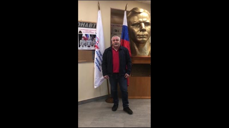Федор Юрчихин - Диктант на «Радио 1»