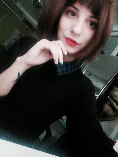 Валерия Кибалина