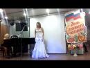 Елена Маловица . Северная звезда свадебная песня сочинена по случаю бракосочетания Великой княжны Марии Николаевны в1839г му