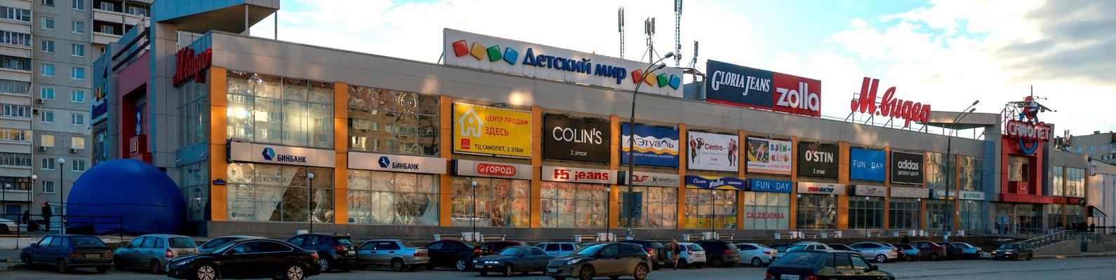 Место действия торговый центр pdf скачать