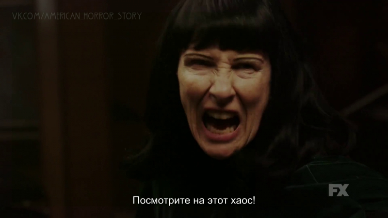AHS: Cult / Next On: Charles (Manson) In Charge [русс субтитры]