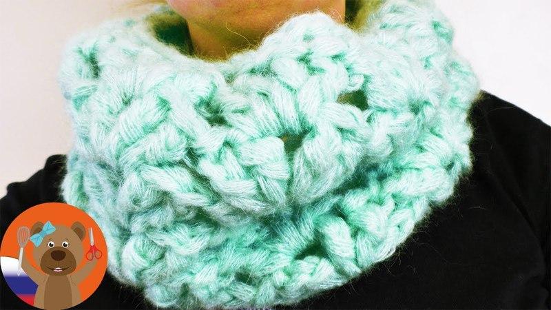 Пушистый легкий шарф с узором Ракушка из мохеровой пряжи | Вязание крючком для новичков
