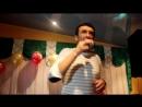 Геннадий Грищенко - Освободился На концерте Аркадия Кобякова в Н.Новгороде 21.0