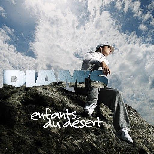 Diam's альбом Enfants du désert