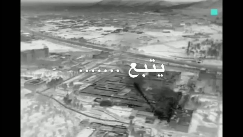 Сирия.23-04-2018.Подразделения 4 дивизии республиканской гвардии САА в боях на юге Дамаска