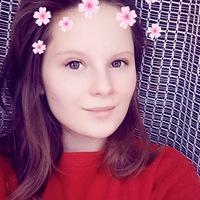 Аватар Анастасии Богомоловой