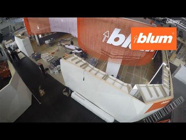 Монтаж стенда фирмы Blum на выставке Interzum 2017