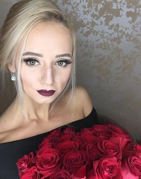 Юлия Просолупова