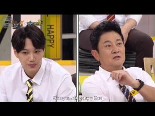 [РУСС. САБ] 170831 EXO KAi x SHINee Taemin @ Happy Together Episode 513 CUT