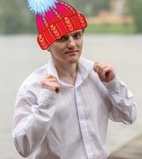 Алёша Бычок