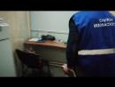 Проверка сумки у подозрительного узбека