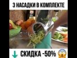 Kitchen Master ден