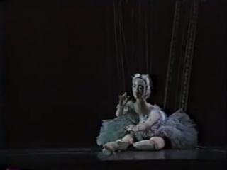 Балерина-марионетка исполняет партию Мари в балете