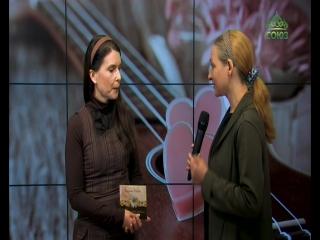 Союз-онлайн: анонс творческого вечера автора-исполнителя Марины Рогоза в Санкт-Петербурге