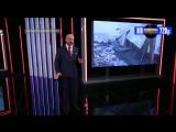 Загадки человечества с Олегом Шишкиным (18.01.2018) Выпуск 95