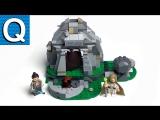 LEGO Star Wars 2018 / ЛЕГО ЗВЁЗДНЫЕ ВОЙНЫ 75200 Тренировки на островах Эч-То