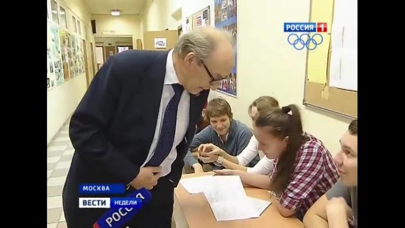 Вести недели с Д Киселёвым 08 12 13 г