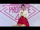 PRODUCE48 스톤뮤직ㅣ이시안ㅣ비타민 소녀의 열정! 노력! 에너지! @자기소개_1분 PR 180615 EP.0