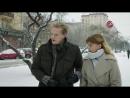 Бесценная любовь 4 серия