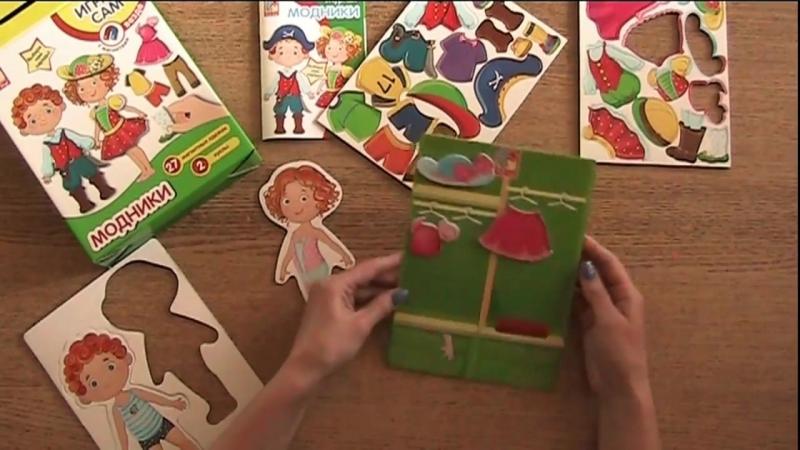 Vladi Toys - развивающая игра Модники