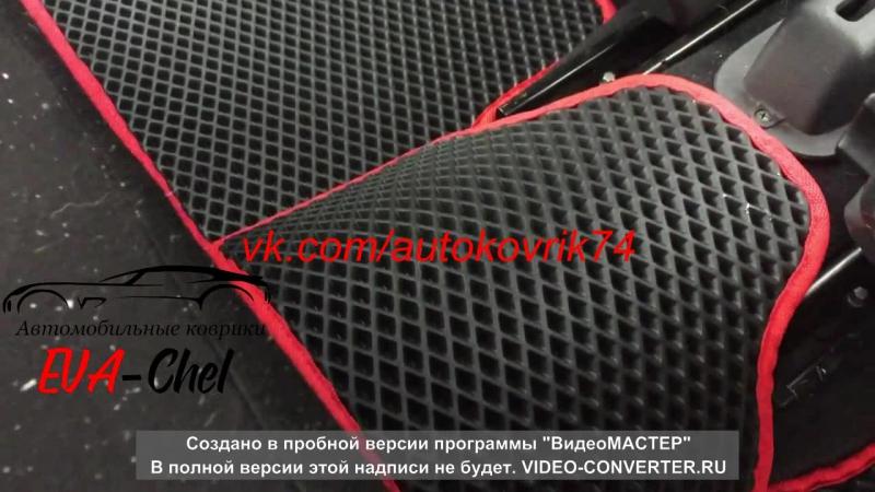 Отзыв о ковриках EVA от Eva-chel.ru