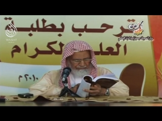 Нисхождение Аллаха к обитателям Рая – Часть № 11_22 _ Шейх 'Абдуллах аль-Гъунайман ᴴᴰ