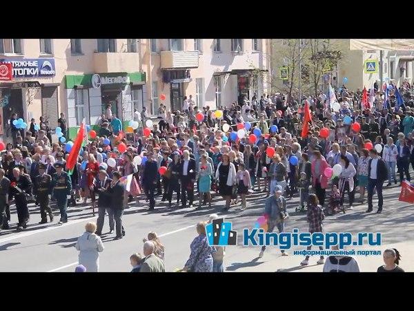 ЭКСКЛЮЗИВ: празднование Дня Победы в Кингисеппе. ПАРАД 9 мая 2018 года. KINGISEPP.RU