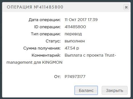 https://pp.userapi.com/c840724/v840724411/130da/_X42cNg7mmU.jpg