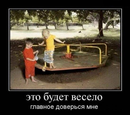 https://pp.userapi.com/c840724/v840724434/30194/-EWONVbCO_E.jpg
