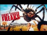 Атака пауков / Eight Legged Freaks (2002) 720HD