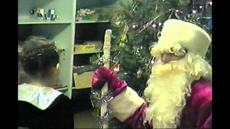 Детский сад. Новый год 2000. (старшая группа)