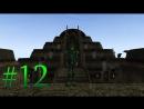 The Elder Scrolls III: Morrowind - Почти сет брони 12
