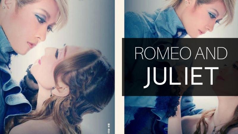 HD【OSK Revue】Romeo and Juliet 2017 | Yan Rin\Maimi Rira