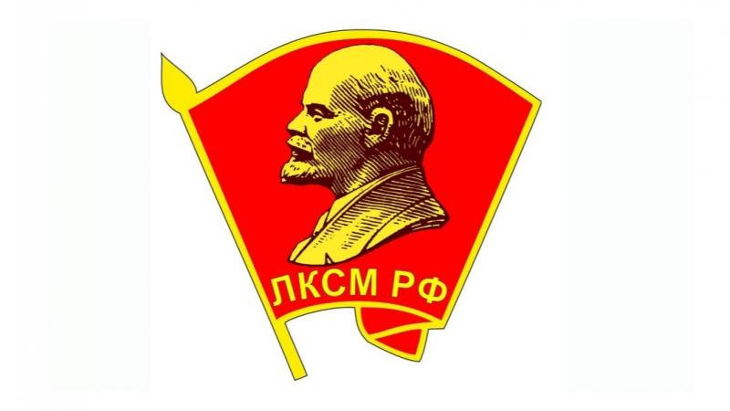 Выступление первого секретаря ЦК ЛКСМ РФ В.П. Исакова на XIX ВФМС (16.10.2017)