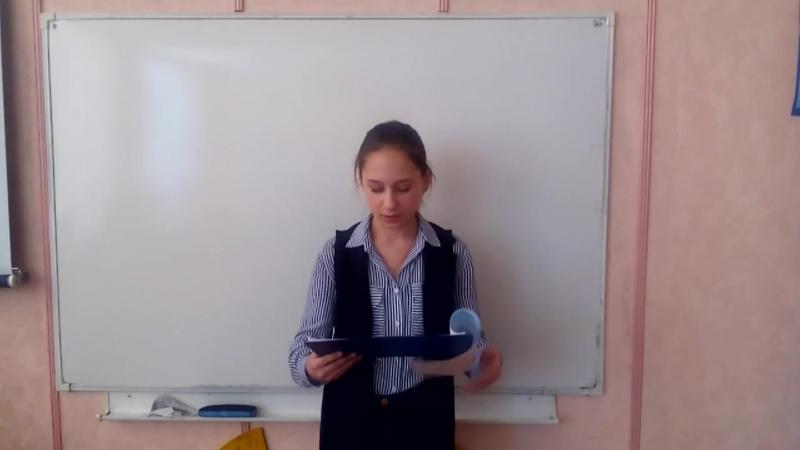 Блохина Анастасия, 6б. Утренняя гимнастика