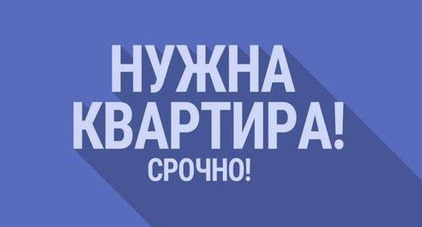 Куплю однокомнатную квартиру. Обухов, Украинка. Ищу квартиру для себя!