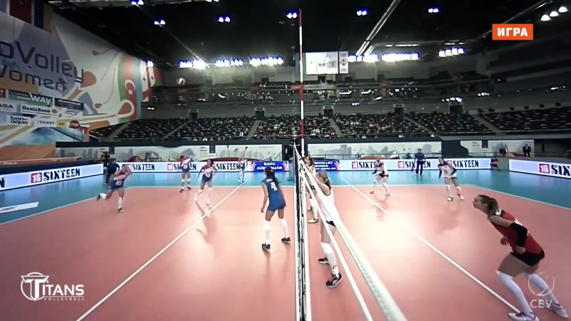 Top 25 Surprise Attack Setter Womens EUROVOLLEY 2017