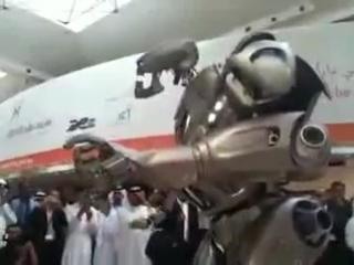 Робот-бобот