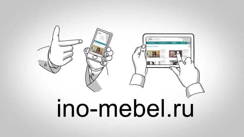 INO_Mebel