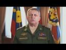 Поздравление командующего Ракетными войсками стратегического назначения генерал полковника Каракаева С В с Днём защитника Отече