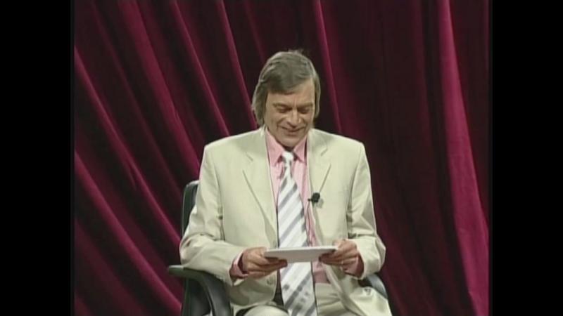 Визави: Николай Березин ГТРК, 2009 г.