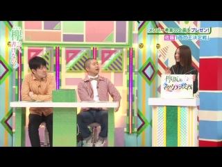 [FAM48INA] 180430 Keyakizaka46 - Keyakitte, Kakenai ep128