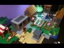 Лего Майнкрафт деревня