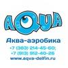 """""""АКВА-А"""",студия аква-аэробики в Новосибирске"""